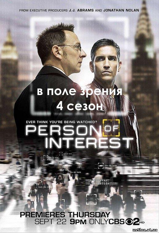 супермодель по-украински 3 сезон 3 серия на русском