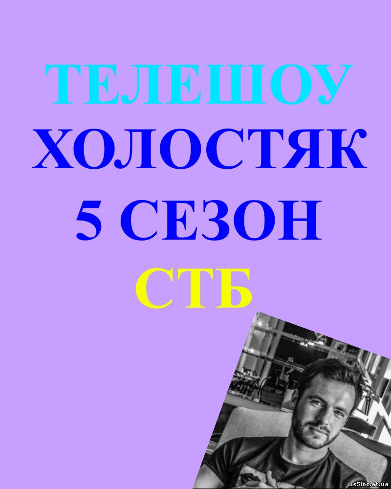 канал 1 онлайн смотреть онлайн:
